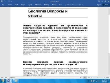 Its a Russian Translation Sample
