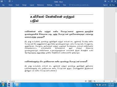 Its a Tamil Translation Sample
