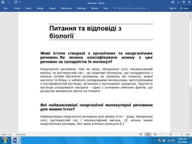 Its a Ukrainian Translation Sample
