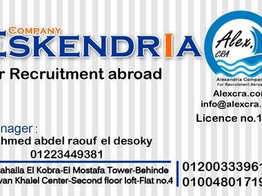 Eskendria Co. Card Design