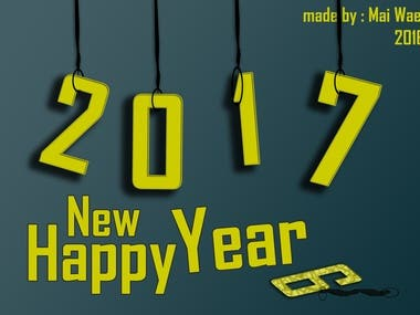 2017 New year's day