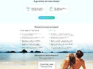Landing Page + Wordpress