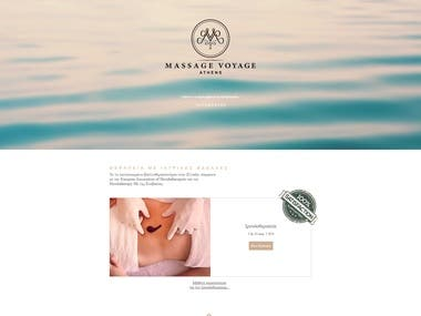 MassageVoyage.gr - Massage Business