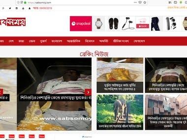 News portal in regional language