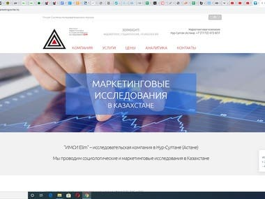 Marketing center Elim Kazakhstan - http://marketingcenter.kz