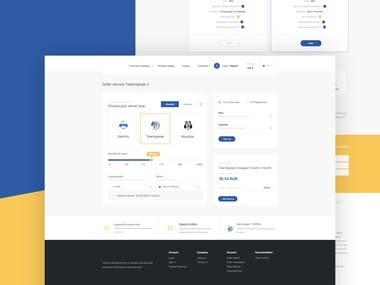 Gaming Platform Order Web Design