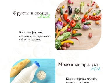 """Design of """"Farm products"""" landing page"""