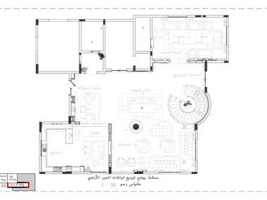 Shop Drawing ( interior design project)