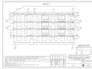 Design of remodelling of an apartment house