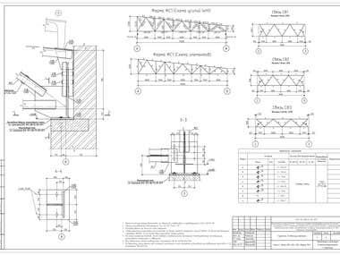 Design of lattice trusses