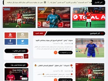 Goal Alahly