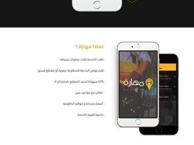 Maharah App Landing Page-Redesign