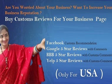 Customs Reviews For Business Page