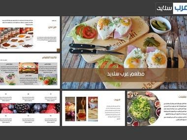 Food/Restaurant PowerPoint template