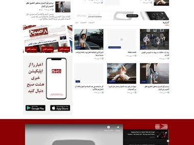 Full Website Creation in RTL Template in Persian Afghani