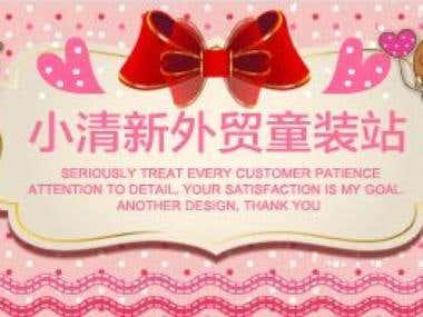 Shop Banner Design