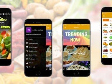 Malabar Adukkala Recipedia Cook app