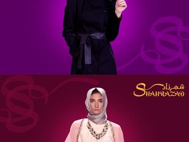 shahrazad logo design