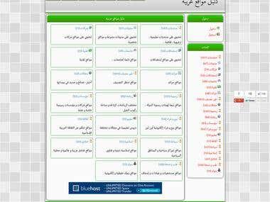 Archive-Dz ( Directory )