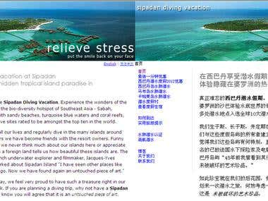 Traveling Website Translation from English to Chinese