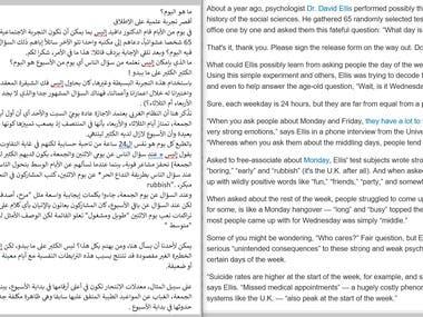 Creative Translation English --> Arabic