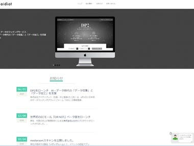 Chatting Website