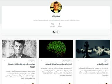 سلسلة مقالات موقع إضاءات - 14 ألف قراءة