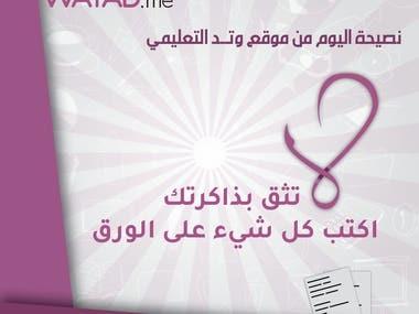 Poster design for social media