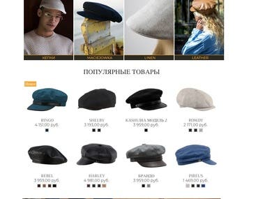 Website localization (English - Russian)