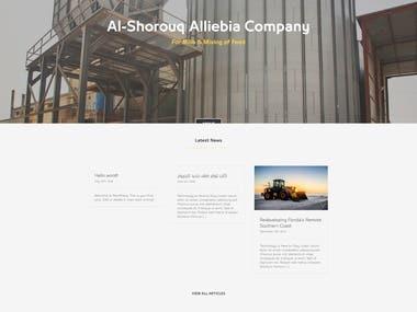 Alshorouq Co. Website