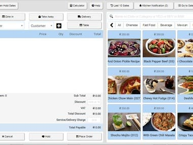 JAXAT PLUS Multi Outlet - Next Gen Restaurant POS