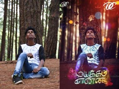 Movie Poster Manipulation Design in Photoshop
