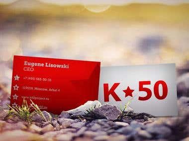 K - 50