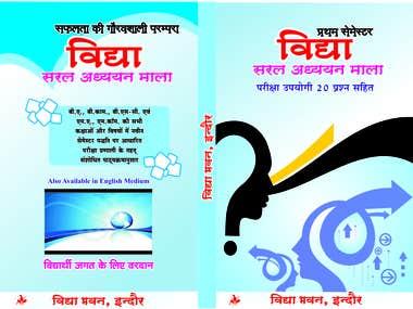 Unique book cover