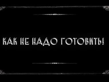 Promo video for app ''ShefKot''
