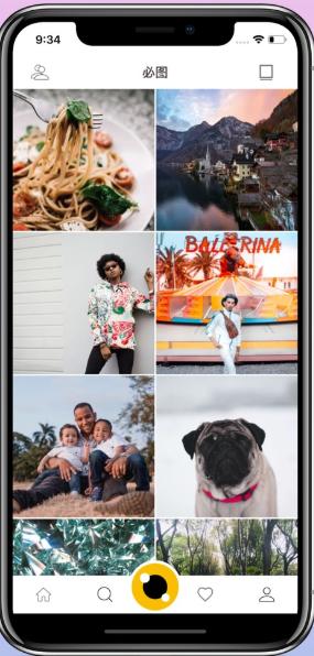 Beetu - Social networking app