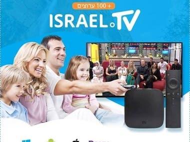 Israel TV Site