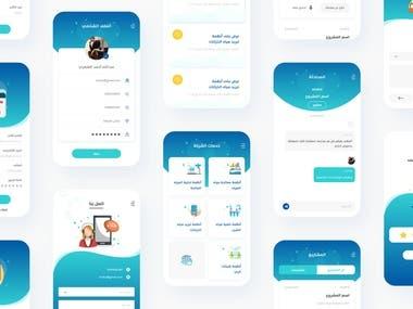 Mezzan App