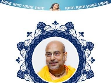 Sri Gopinath Gaudiya Math