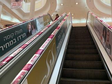 Escalator Handrails advertisement visualize