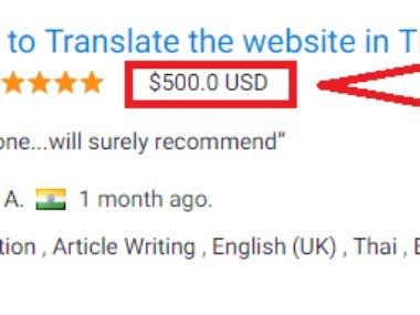 Thai To English Website Translation
