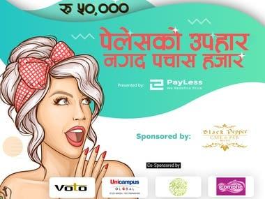 Facebook campaign banner