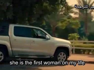 اجمل مقطع مضحك في بلبل حيران مترجم بالانجليزية