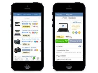 Fotomag IOS App