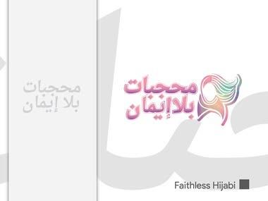 Logo design_Faithless Hijabi