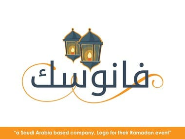 Logo design for a Saudi Arabian Based company