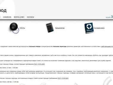 www.uralotvod.ru - metallurgical company website