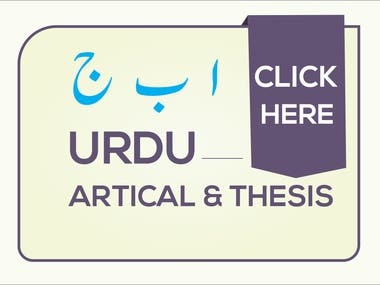 URDU ARTICAL& THESES