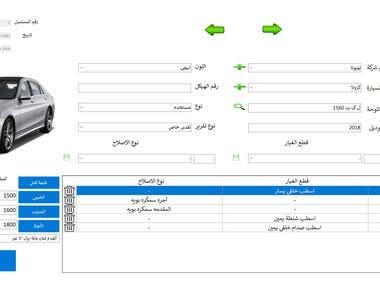 Workshop Estimator