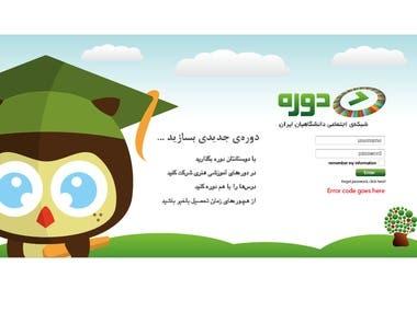 Doreh.com - Social Network - ASP.NET